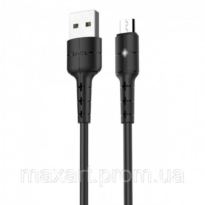 Кабель USB Hoco X30 Star Charging Micro USB Cable 1.2м Чёрный