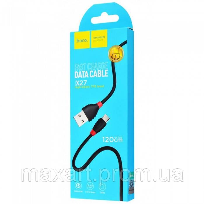 Шнур для зарядки Type C - USB HOCO X27 Excellent кабель Чёрный
