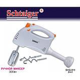 Блендер + миксер Schtaiger SHG - 911 2in1 (300 W) Турбо 5 скоростей, фото 2