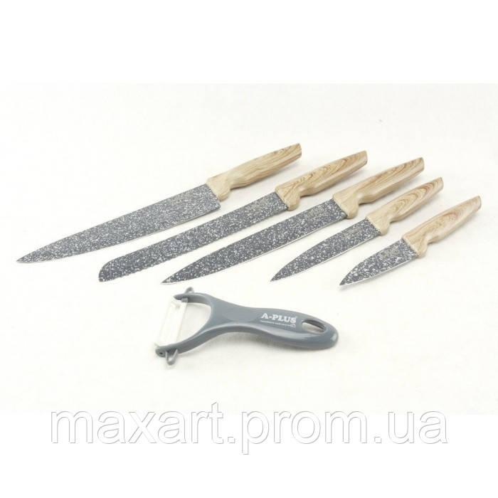 Набор ножей А Плюс KF 0998 (6 предметов) с мраморным покрытием нержавейка