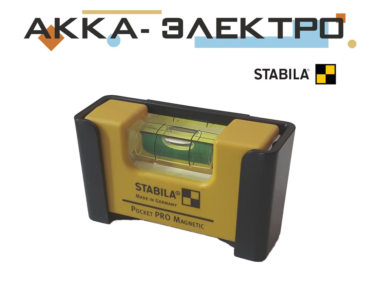 Уровень STABILA карманный Pocket PRO Magnetic (17768)