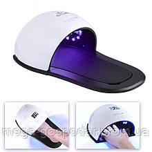 Лампа маникюрная RAINBOW 4 UV/LED 48 Вт
