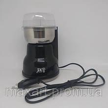 Кофемолка DT 594 измельчитель нержавеющая сталь 200Вт Чёрный