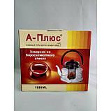 Стеклянный чайник-заварник А-Плюс TK-1047 1,6 литра, фото 5