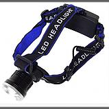 Мощный Налобный фонарь BL POLICE P-T24-P50 фонарик 1050 Lumen, фото 2