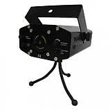 Лазерный проектор, стробоскоп, диско лазер UKC HJ08 4 в 1 c триногой Чёрный 4053, фото 2