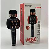 Беспроводной микрофон караоке блютуз WSTER WS-2911 Bluetooth динамик USB Чёрный, фото 3