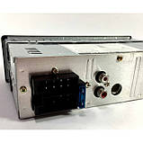 Автомагнитола 2055BT Bluetooth+USB+SD+AUX 4x65W, фото 3