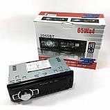 Автомагнитола 2055BT Bluetooth+USB+SD+AUX 4x65W, фото 5