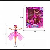 Летающая кукла фея Flying Fairy Fantasy летит за рукой, фото 3