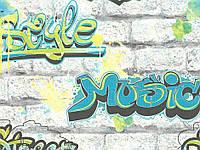 Обои дуплекс Граффити 7169-03 бирюзовый