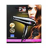 Профессиональный фен для волос Promotec PM-2310 3000Вт, фото 6