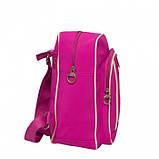 Рюкзак Lacoste double zip 38745 (Размер: 30х27х17) Розовый, фото 2