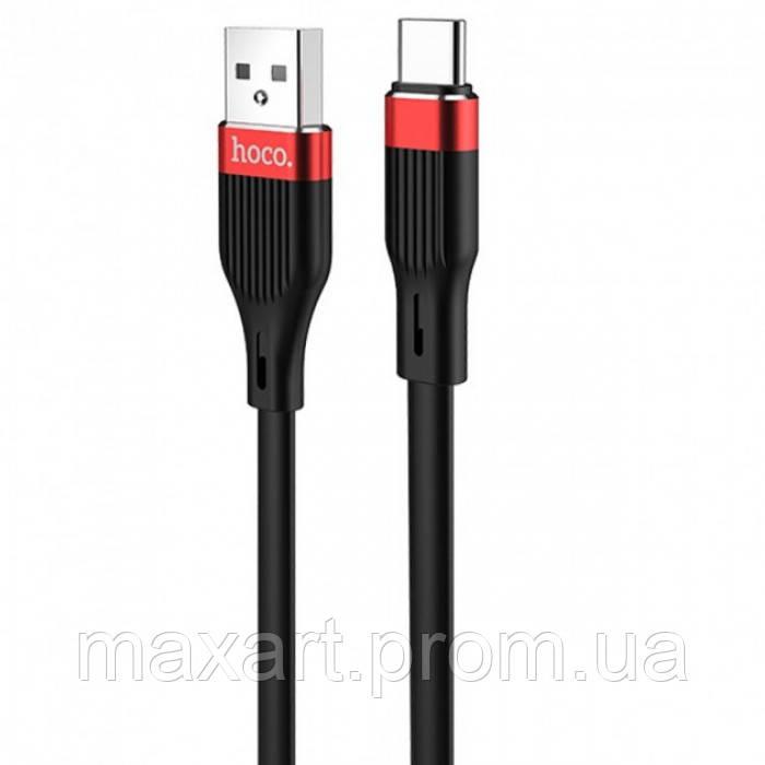 Кабель для Iphone Hoco U72 Forest Silicone Lightning 2,4A Черный 1,2 метра