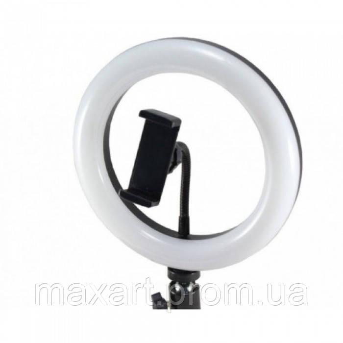 Кольцевая LED лампа 33 см с держателем для телефона селфи кольцо для блогера