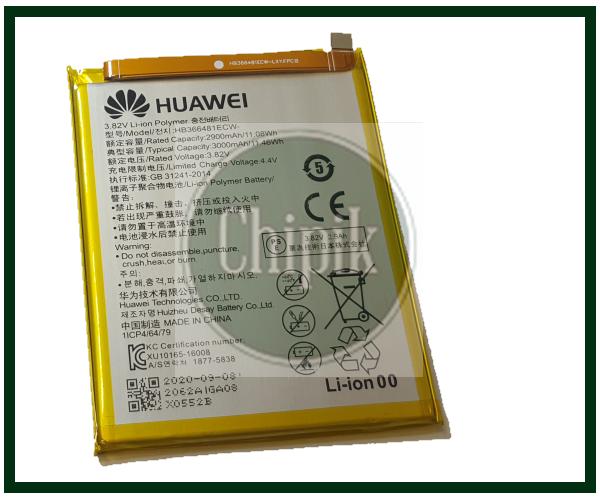Акумулятор для Huawei Honor 8, P9, P9 Lite, P10 Lite, P20 Lite, Honor 8 Lite, 5c, HB366481ECW, надходження