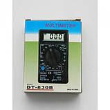 Цифровой Профессиональный мультиметр DT-830B тестер вольтметр, фото 5