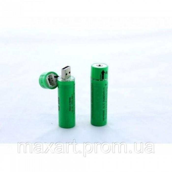 Аккумулятор с USB зарядкой 18650 3,7 - 4.2 вольт