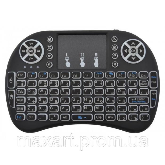 Беспроводная русская клавиатура с тачпадом Rii mini i8+ с Подсветкой
