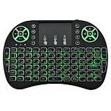 Беспроводная русская клавиатура с тачпадом Rii mini i8+ с Подсветкой, фото 3