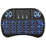 Беспроводная русская клавиатура с тачпадом Rii mini i8+ с Подсветкой, фото 4