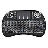 Беспроводная русская клавиатура с тачпадом Rii mini i8+ с Подсветкой, фото 5