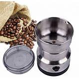 Кофемолка Domotec MS-1206 металлическая, фото 5