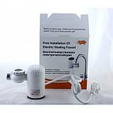 Проточный электрический водонагреватель на кран UKC RX-013, фото 5