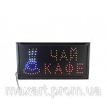 Вывеска светодиодная ЧАЙ/КАФЕ LED 48х25 см светового табло