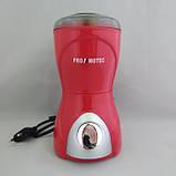 Кофемолка Promotec PM-593 измельчитель 280W, фото 2