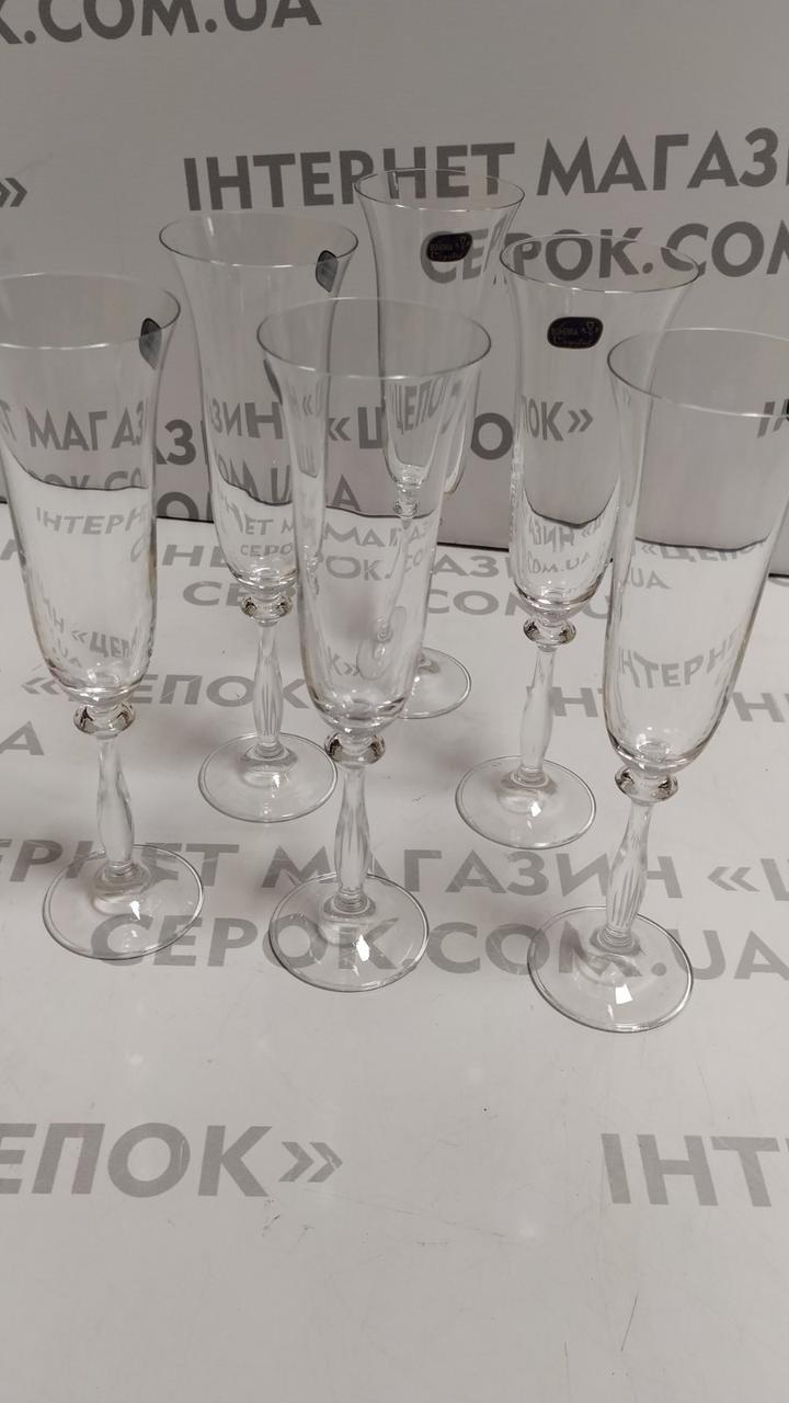 Набір бокалів для шампанського Bohemia Angela 190 мл х 6 шт