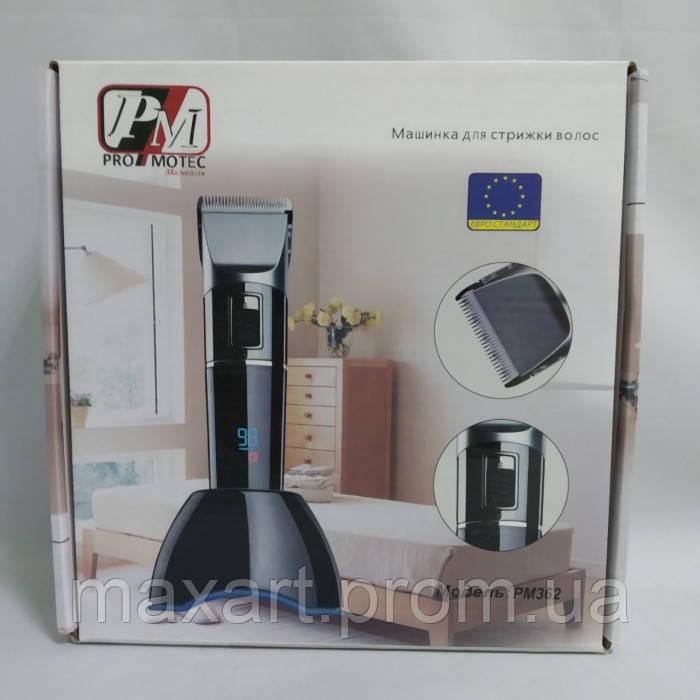 Профессиональная машинка для стрижки Promotec PM 362 керамика, 10 Ватт