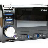 Автомагнитола MP3 USB AUX FM 9902 2DIN, фото 2