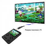 Игровая консоль приставка dendy SEGA 400 игр 8 Bit SUP Game без джойстика черный, фото 5
