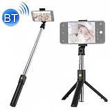 Селфи палка штатив тренога для телефона Bluetooth с пультом Selfie Stick K07 Чёрный, фото 5