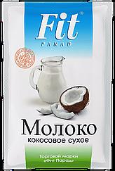 Сухое кокосовое молоко ФитПарад  (35 грамм)