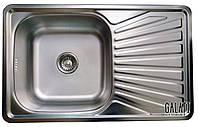 Кухонная мойка Galati Constanta Satin