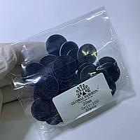 Файлы cменные для педикюрного диска Global Fashion 20мм 100 грит (50шт)