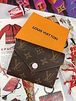 Женский кошелек Louis Vuitton (Луи Витон) ТОП ПРОДАЖ