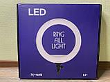 Кільцева led лампа діаметром 45см з пультом і 3 держателями зі штативом LED-YQ-460B ( 45W 416 LED 6000LM ), фото 10