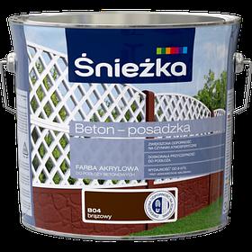 Краска для бетонных оснований Sniezka BETON-POSADZKA КОРИЧННЕВИЙ В04 3л PL