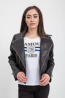 Куртка женская 131R1918 цвет Черный