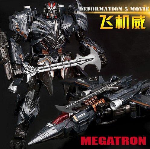 Мегатрон (MEGATRON) 29 см