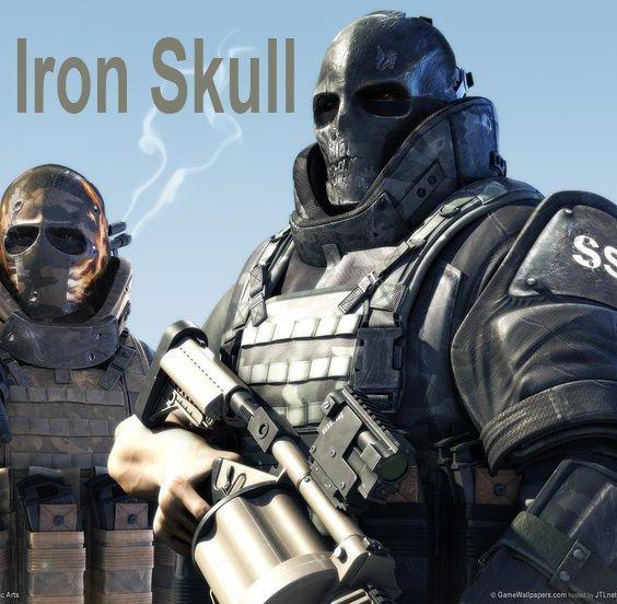 Захисна маска Iron Skull