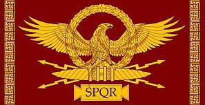 Прапори Римської Імперії SPQR
