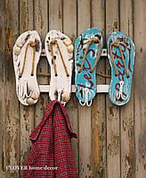 Вешалка для одежды в морском стиле
