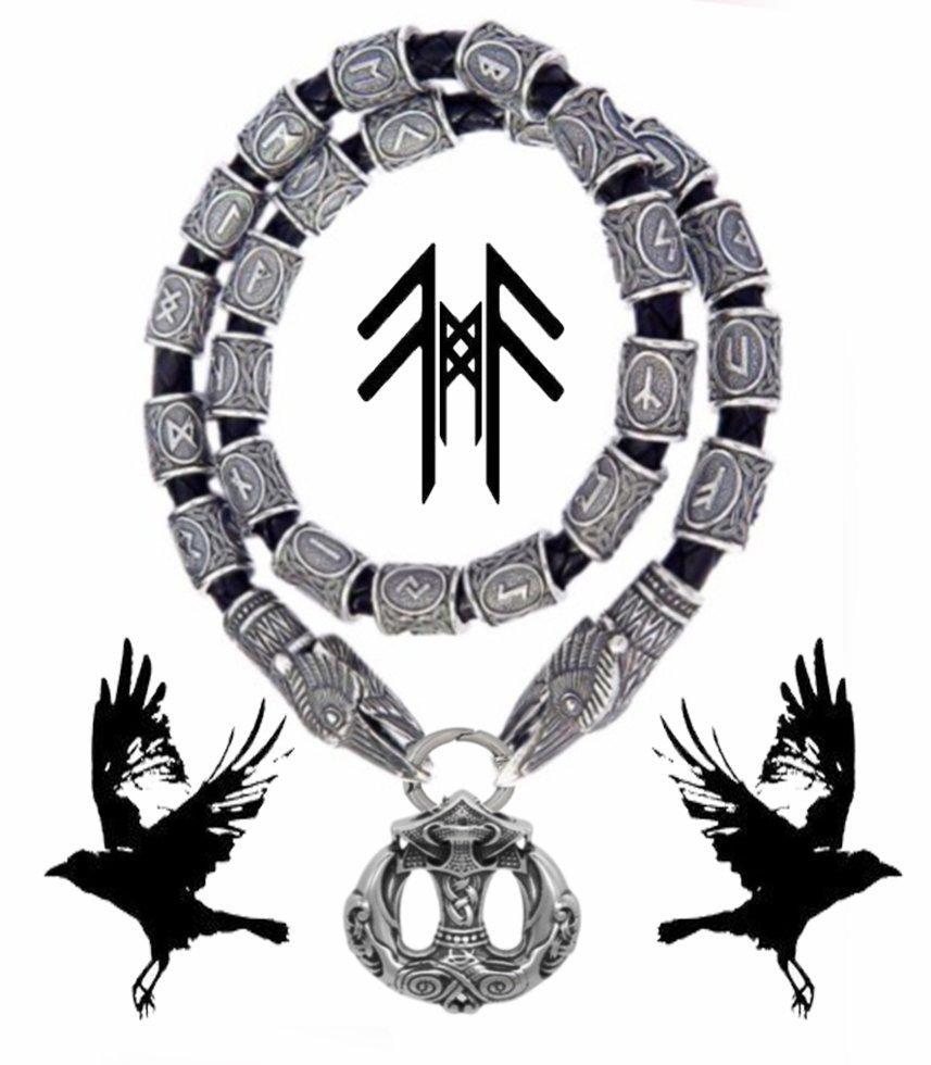 Ожерелье из Рун с головами воронов Одина