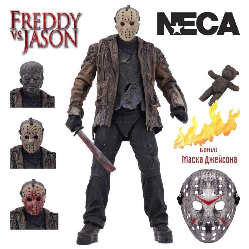 Джейсон Вурхиз (Freddy Vs Jason) NEW! Премиум+Маска