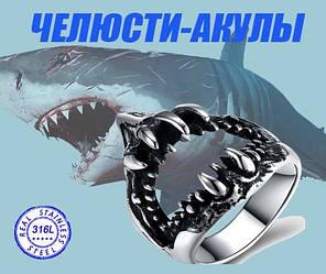 """Перстень """"Челюсти"""""""