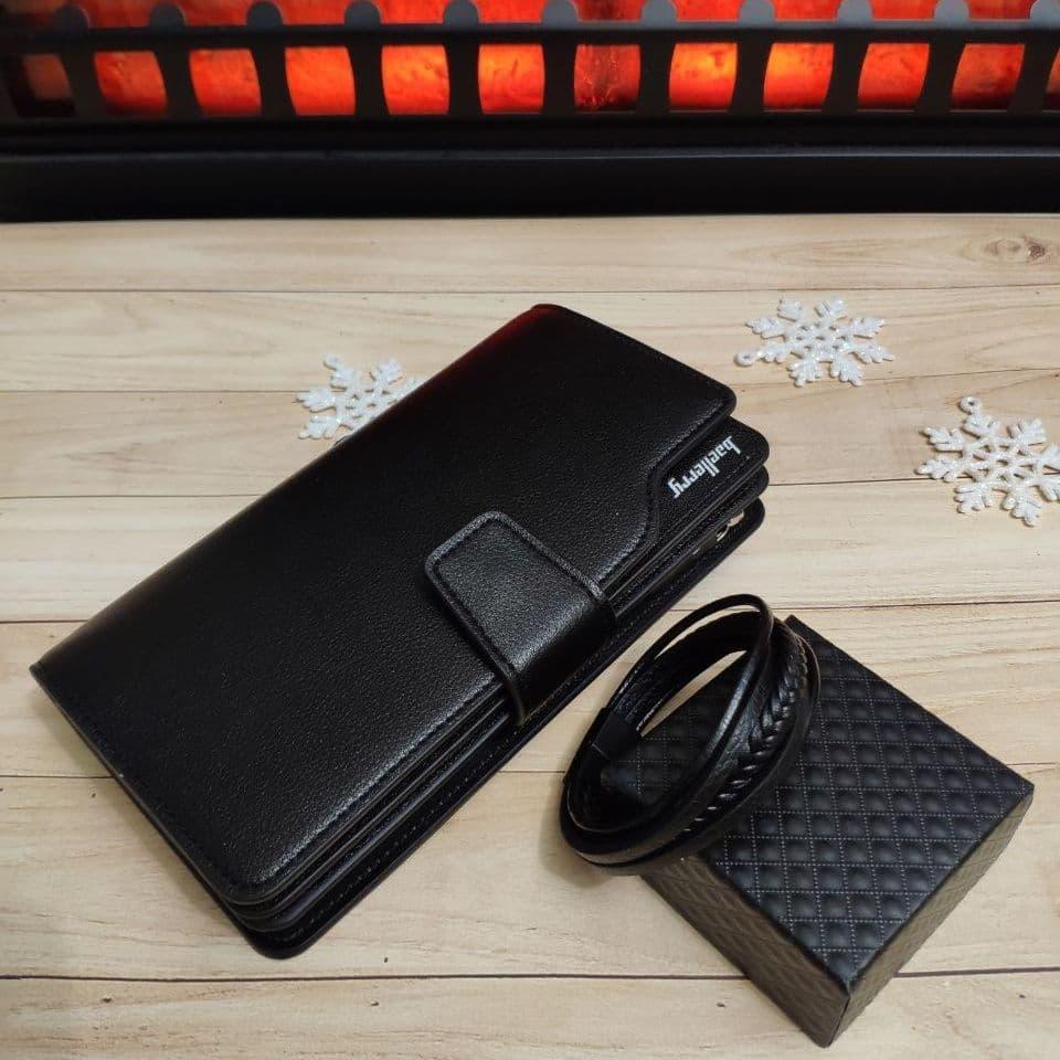 Подарочный набор №15. Мужской стильный клатч-портмоне Baellerry Business + браслет из кожи Wicker